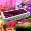 Derlight ® 600W Das ganze Spektrum LED Pflanzenlampe für Gewächshaus Pflanze Bluete White Shell IR UV Licht für Zimmerpflanzen Blumen und Gemüse (600W) - 1